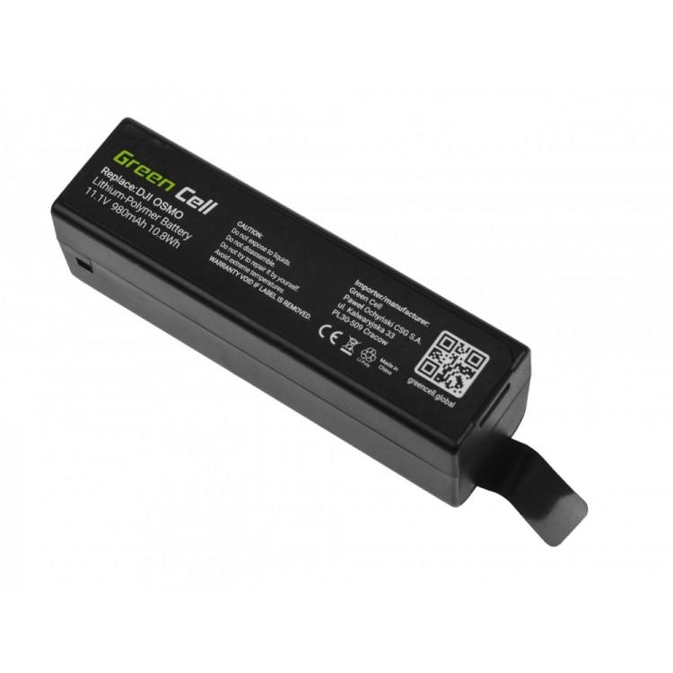 Μπαταρία DJI Osmo, Osmo+, Osmo Mobile, Osmo Pro, Osmo RAW 11.1V 980mAh 10.8Wh