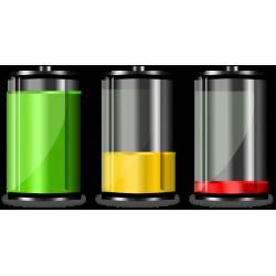 Χωρητικότητα μπαταρίας.