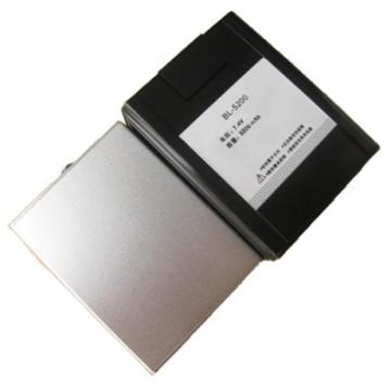 Battery for Hi-Target GPS