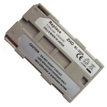 Battery for Hi-Target GPS